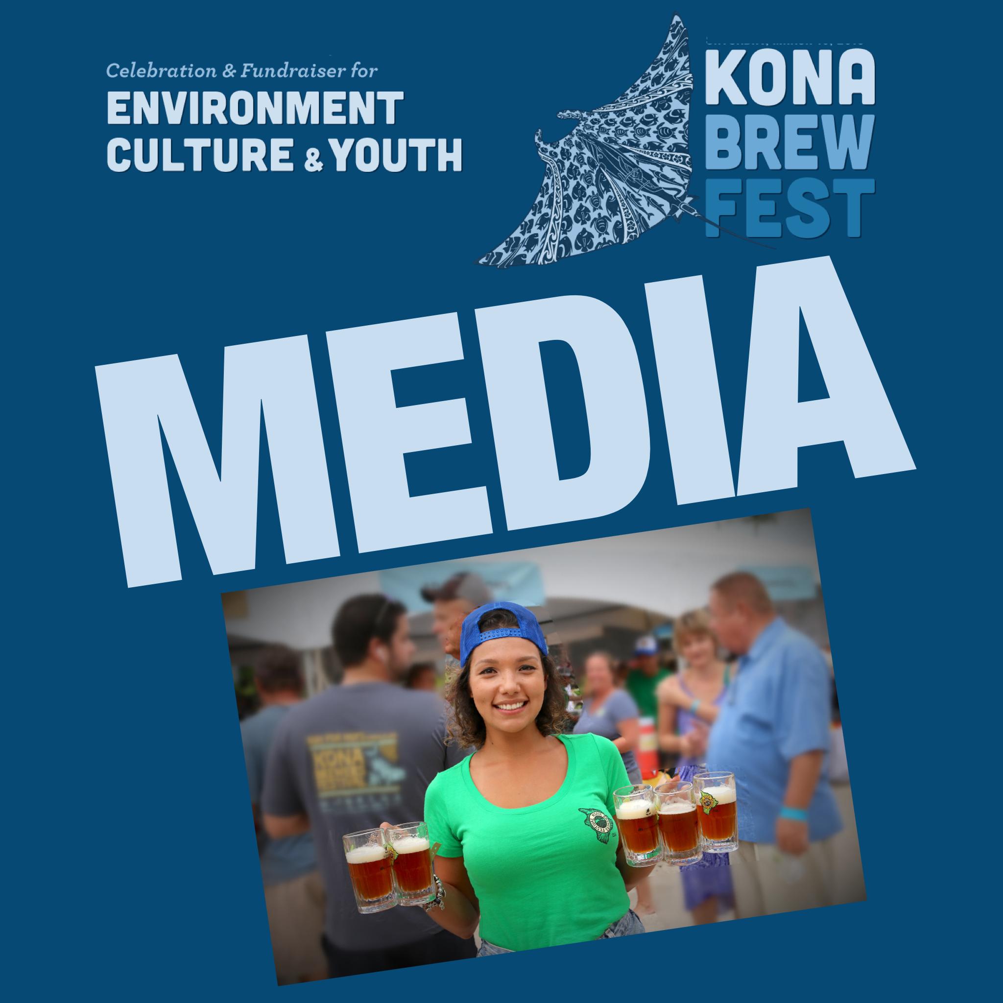 kona brewers brewery news konabrewfest beer evetns