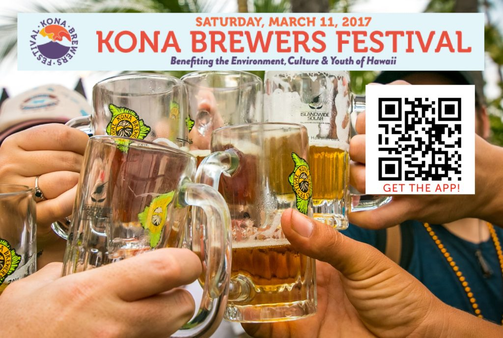 Kona Brewers Festival photo