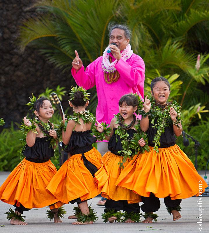Na Wai Iwi Ola Foundation